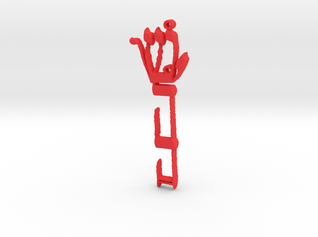 Right Arm Salvation in Red Strong & Flexible Polished