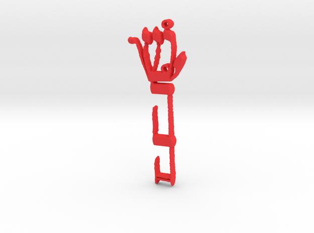 Right Arm Salvation in Red Processed Versatile Plastic