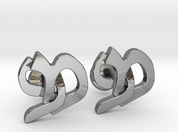 "Hebrew Monogram Cufflinks - ""Mem Pay"" in Premium Silver"