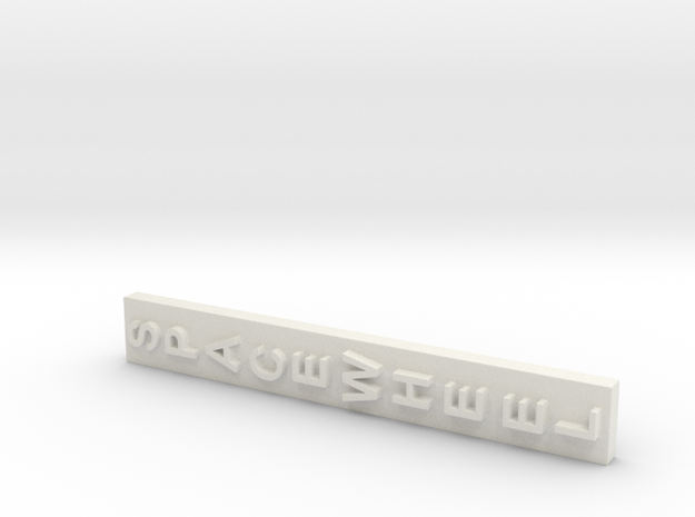 Spacewheelsign1 in White Natural Versatile Plastic