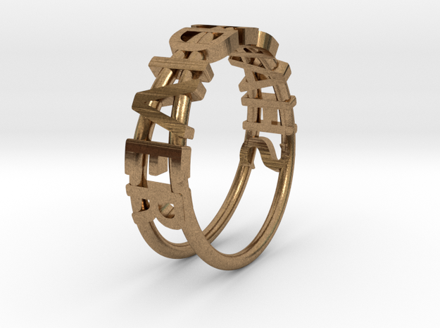 ShapeDiver Ring in Natural Brass