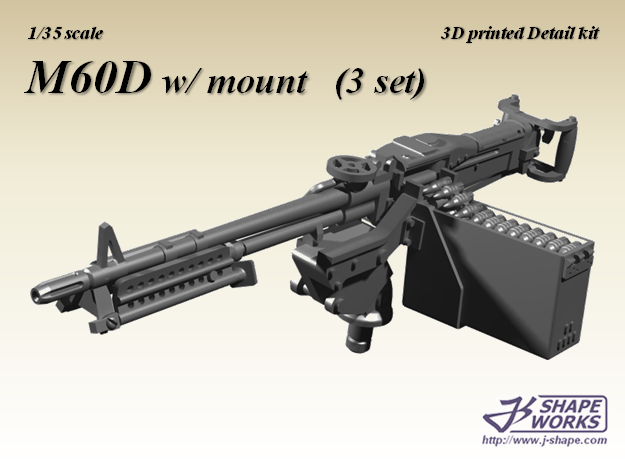 1/35 M60D w/ mount (3 set) in Frosted Extreme Detail