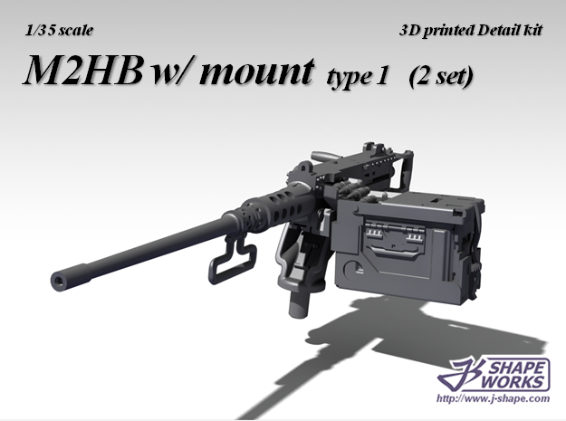 1/25 M2HB w/ Mount (2 set - type 1)