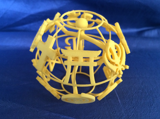 Golden Cage of Institution in Yellow Strong & Flexible Polished