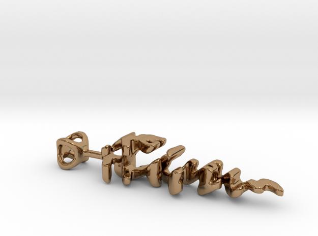 Twine Tim/Helen in Polished Brass