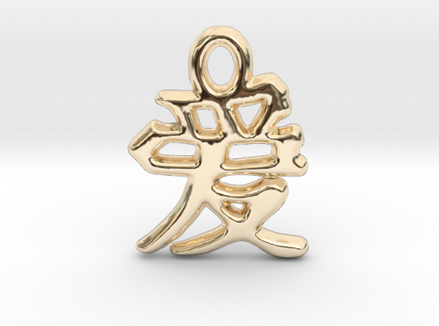 Chinese Love in 14k Gold Plated Brass