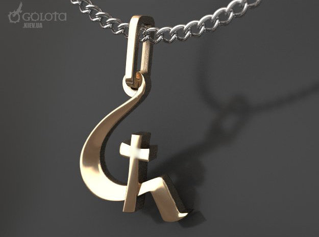 Earthlings_2  pendant - the symbol of Earthlings-m in Interlocking Raw Brass: Small