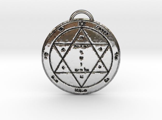 Second Pentacle of Mars in Fine Detail Polished Silver