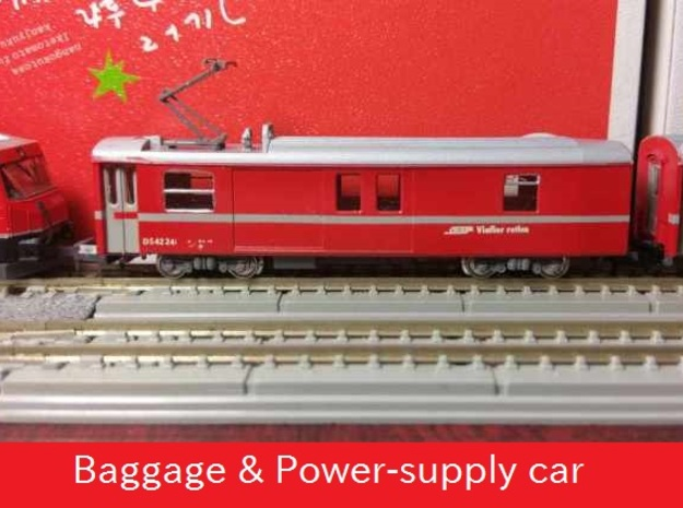 Baggage car type DS-1 w/bogie in Smooth Fine Detail Plastic