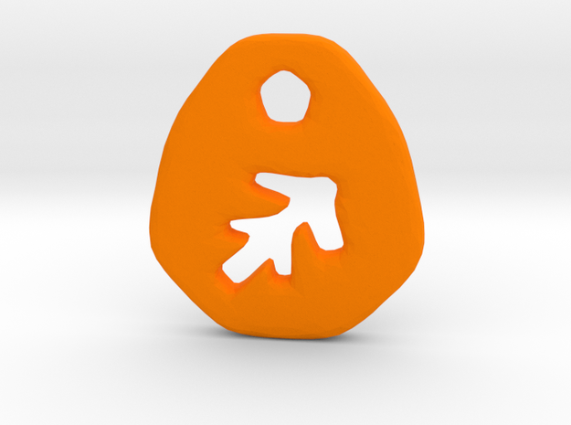 Sagittarius Zodiac Symbol Tag in Orange Processed Versatile Plastic