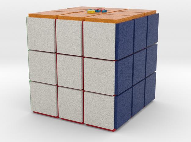 Isthata Cube
