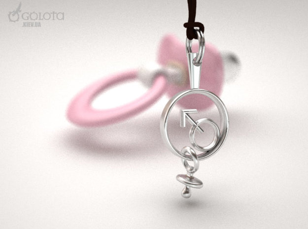 Seeker of father pendant (Baby wanted) in Natural Silver (Interlocking Parts)