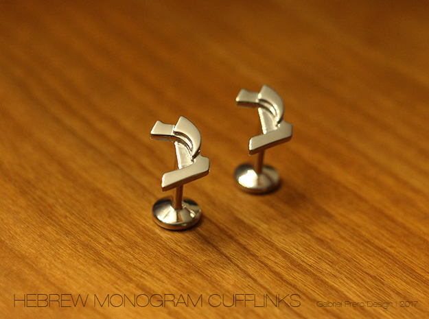 "Hebrew Monogram Cufflinks - ""Yud Bais"" in Premium Silver"