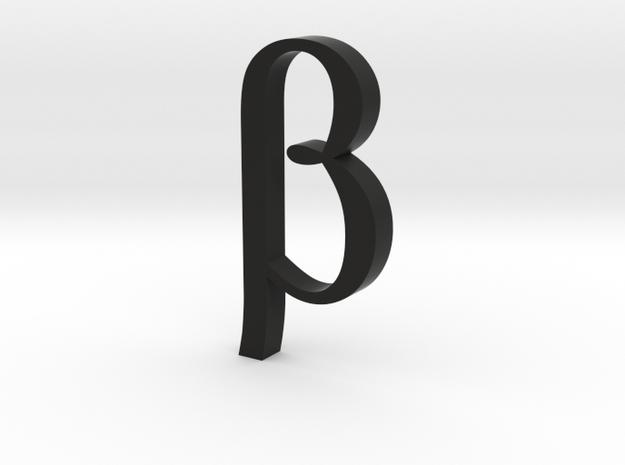 Greek Jewelry - Beta Pendant in Black Natural Versatile Plastic
