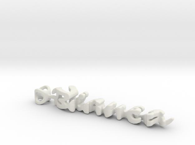 Twine Bianca/James in White Natural Versatile Plastic