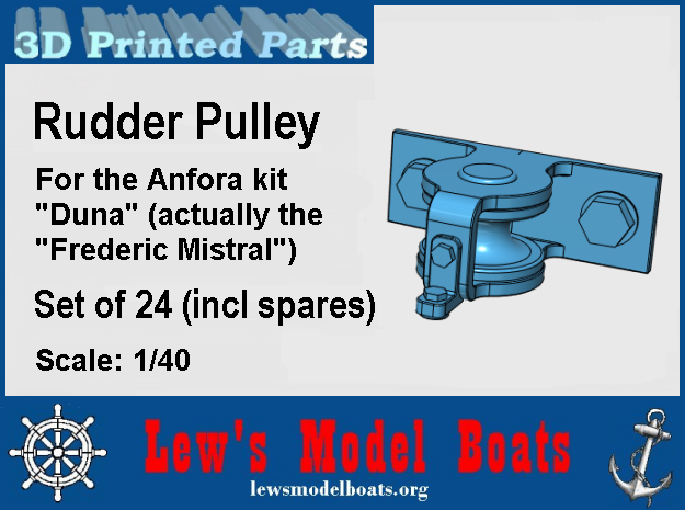 FM-Rudder-chain-pulley-24-1@40scale in White Natural Versatile Plastic: 1:40