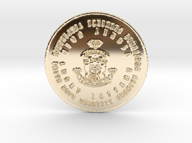 The Fat Cat Lotto Syndicate Coin of 7 Virtues