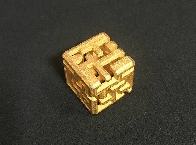 Maze #1 in Polished Gold Steel