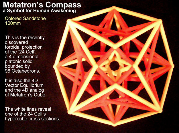 Metarton's Compass 100mm - 4D Vector Equilibrium in Full Color Sandstone