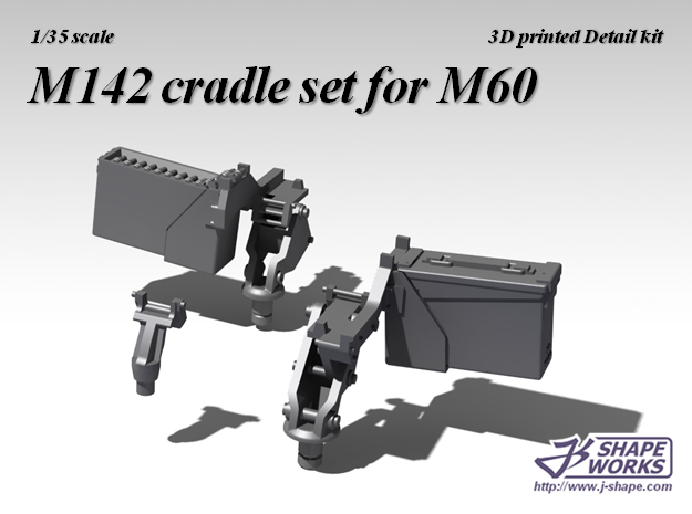 1/15 M142 Cradle set for M60 GPMG in Smooth Fine Detail Plastic
