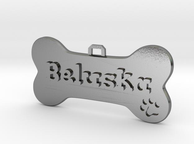 Dog Tag (customizable)