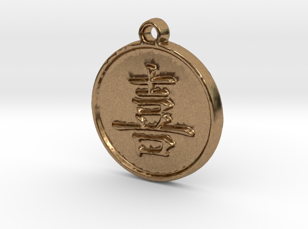 Happiness - Traditional Chinese (Pendant) in Raw Brass