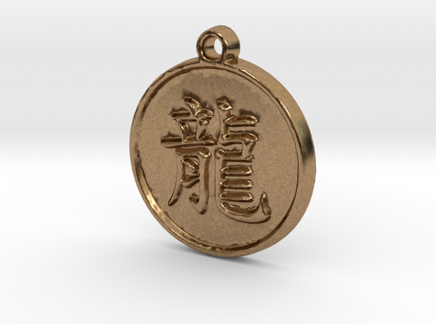 Dragon - Traditional Chinese Zodiac (Pendant) in Raw Brass