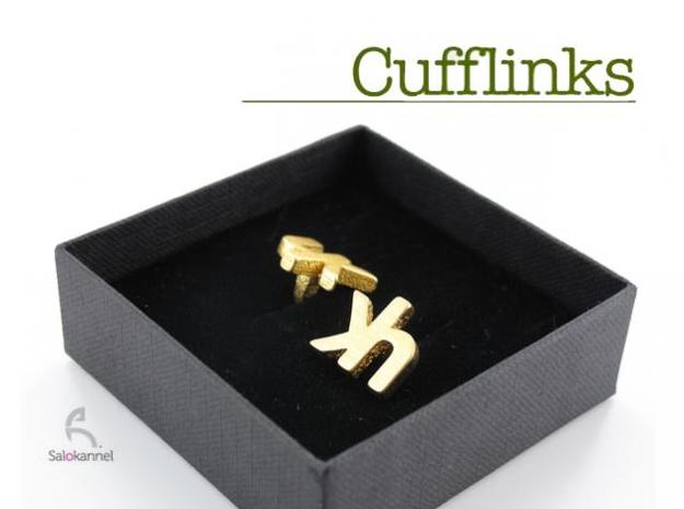 KH - Cufflinks 3d printed Description