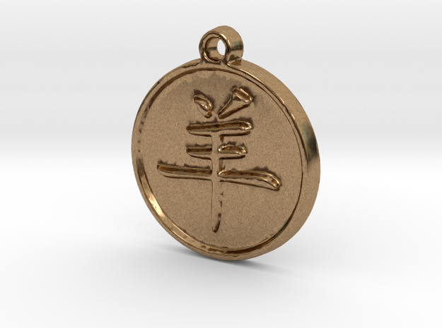 Ram - Traditional Chinese Zodiac (Pendant) in Raw Brass