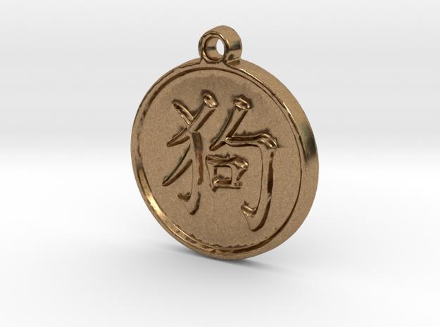 Dog - Traditional Chinese Zodiac (Pendant)