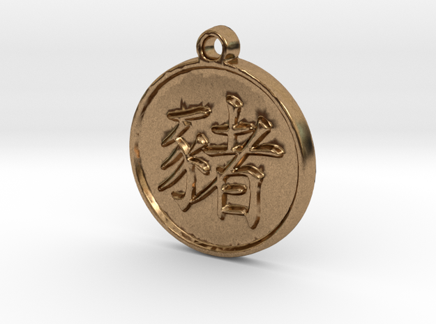 Boar - Traditional Chinese Zodiac (Pendant) in Raw Brass