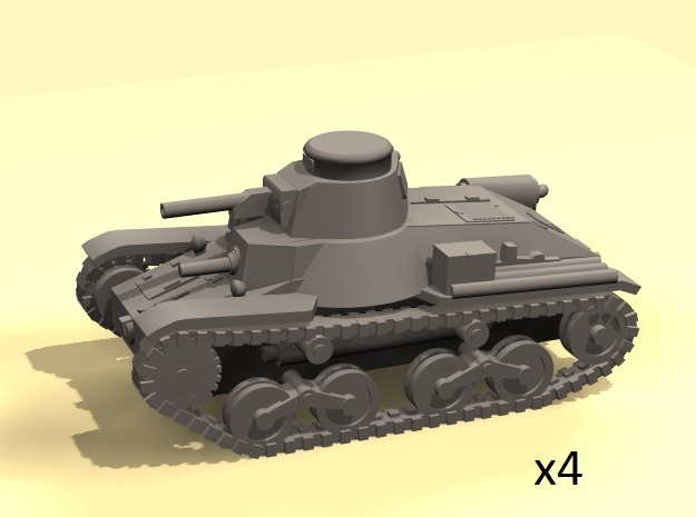 1/160 Ha-Go Type-95 tank in Frosted Ultra Detail