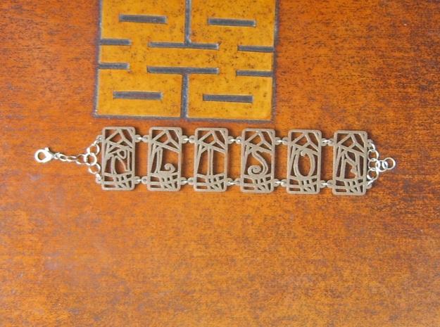 Personalised Inkscape Voronoi Pattern Bracelet (I) in Polished Bronze