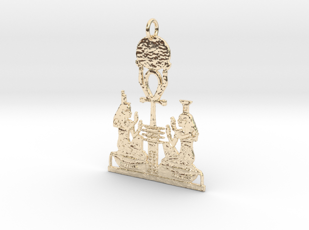 Homage Pendant in 14K Yellow Gold