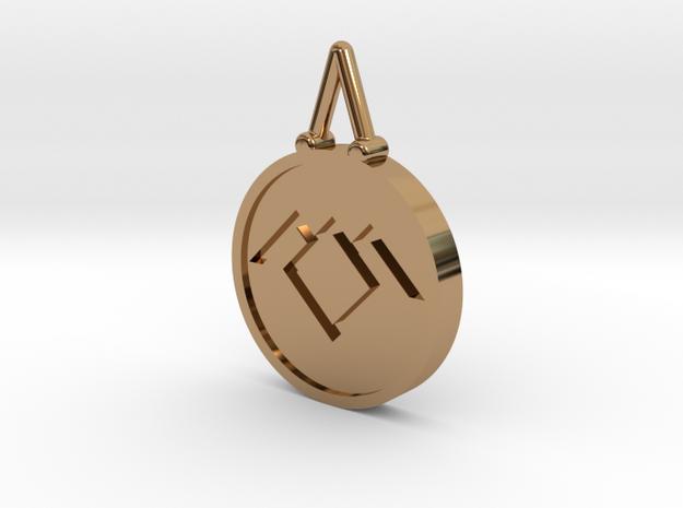 Twin Peaks Black Lodge Pendant in Polished Brass