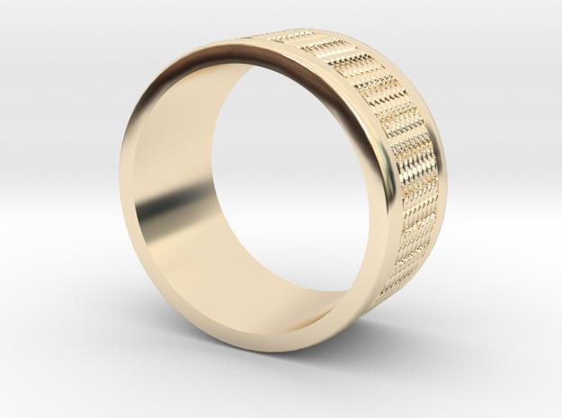 Ring  in 14K Gold