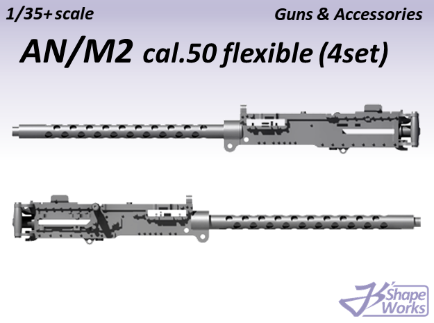 1/35+ AN/M2 cal .50 flexible (4 set) in Smoothest Fine Detail Plastic: 1:35