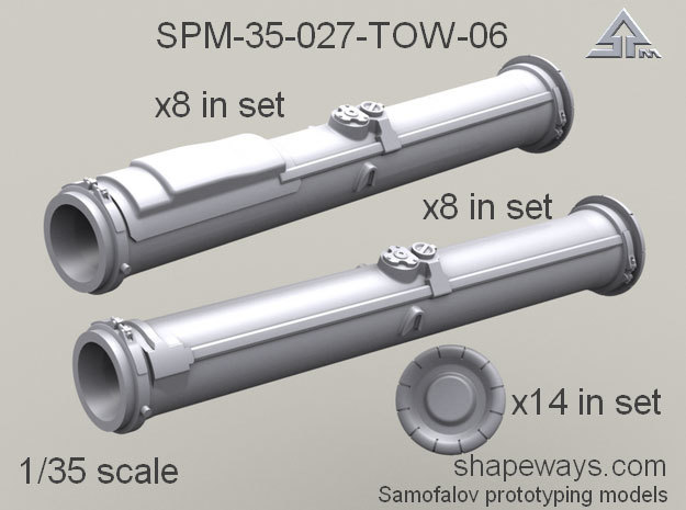 1/35 SPM-35-027-TOW-06 TOW missile containers empt in Smoothest Fine Detail Plastic