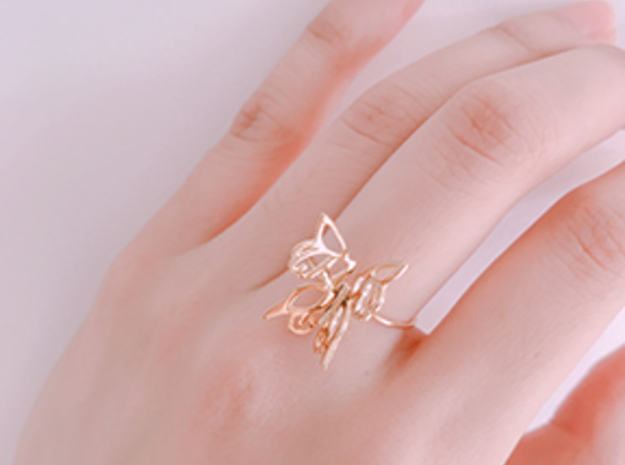 Butterfly Ring in 14k Gold Plated Brass