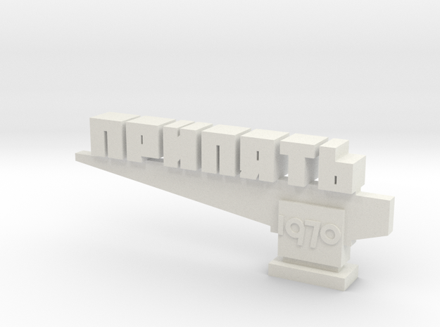 Pripyat City Logo (1:87) in White Natural Versatile Plastic