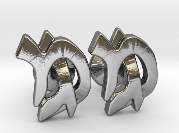 "Hebrew Monogram Cufflinks - ""Mem Gimmel"" in Polished Silver"