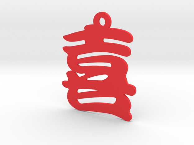 Happiness Character Ornament in Red Processed Versatile Plastic