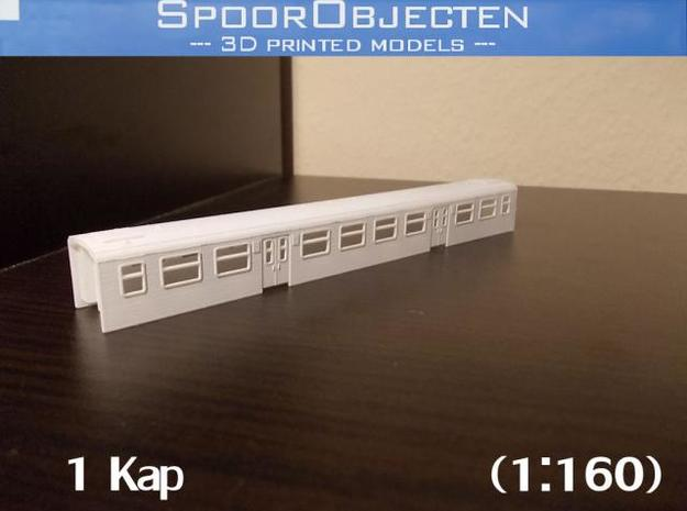Plan E (1e klas) in Smooth Fine Detail Plastic