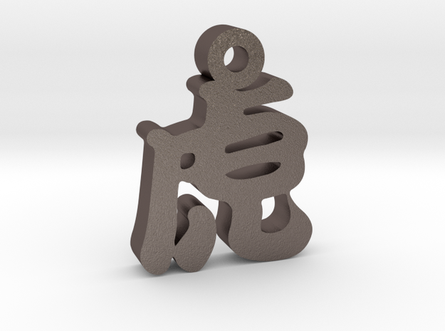 Tiger Character Charm in Polished Bronzed Silver Steel