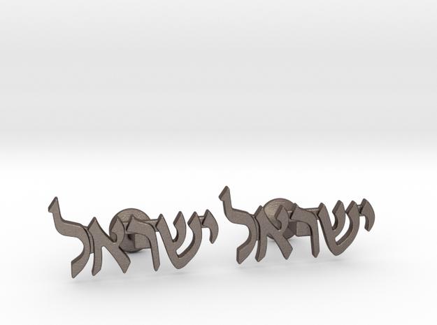 "Hebrew Name Cufflinks - ""Yisroel"" in Polished Bronzed Silver Steel"