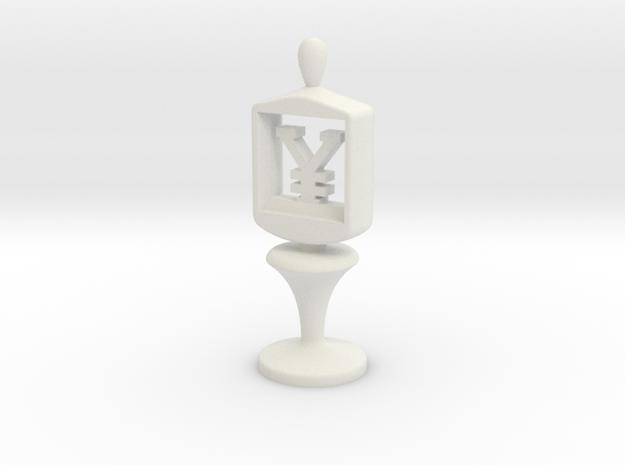 Currency symbol figurine,Yen in White Natural Versatile Plastic