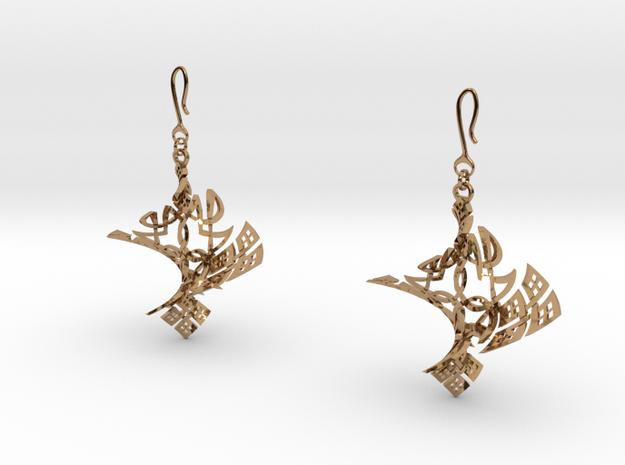 Habesha Cross Earrings 360 Degree Twist in Polished Brass (Interlocking Parts)