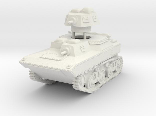 1/72 SR-II Ro-Go amphibious tank