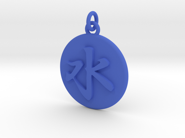 Water Pendant in Blue Processed Versatile Plastic