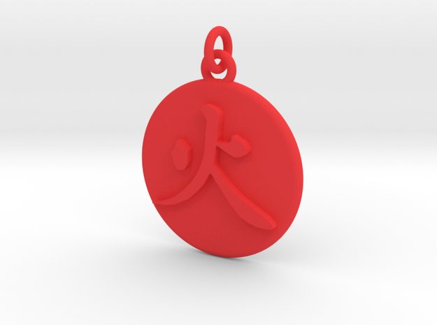 Fire Pendant in Red Processed Versatile Plastic